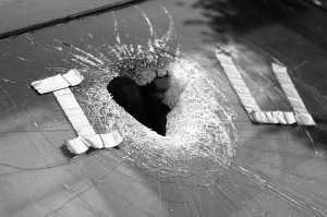 stalker-broken-window